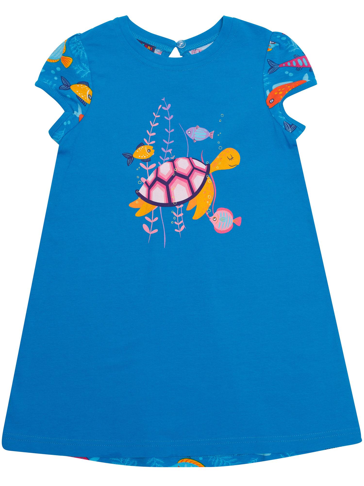 Платье Португалия