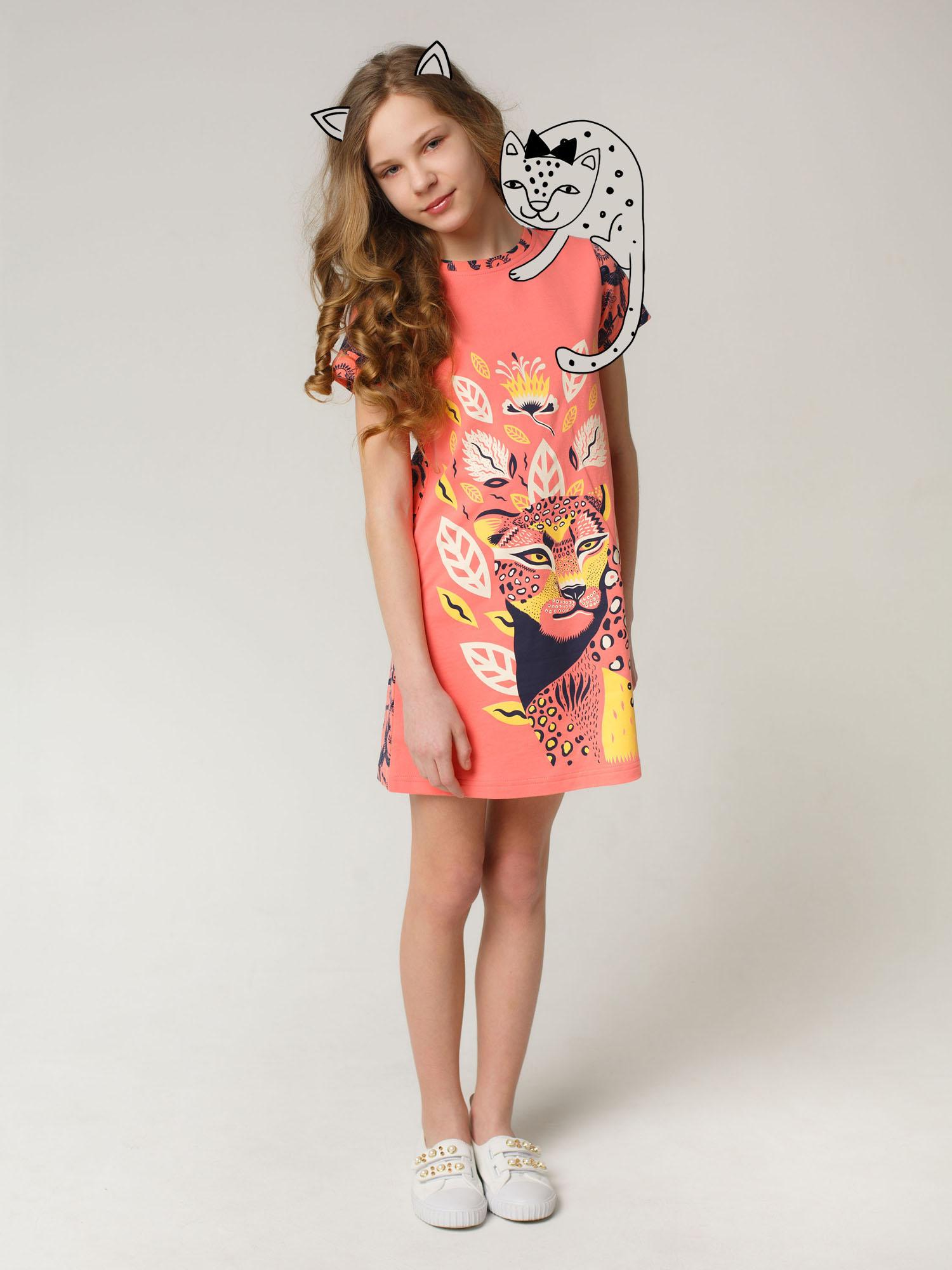 Платье Колумбия