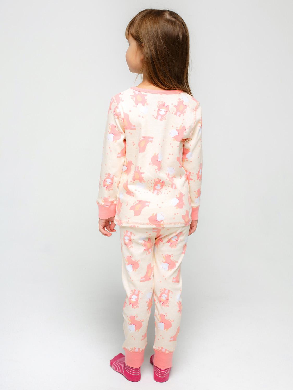 Пижама Немезида